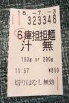 18070302.jpg